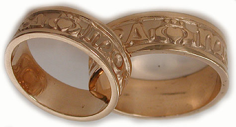 his and hers gaelic rings with claddaghs